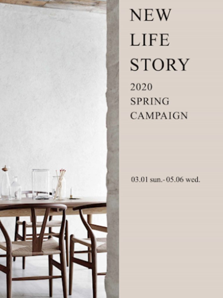 CARL HANSEN & SON  2020 SPRING CAMPAIGN